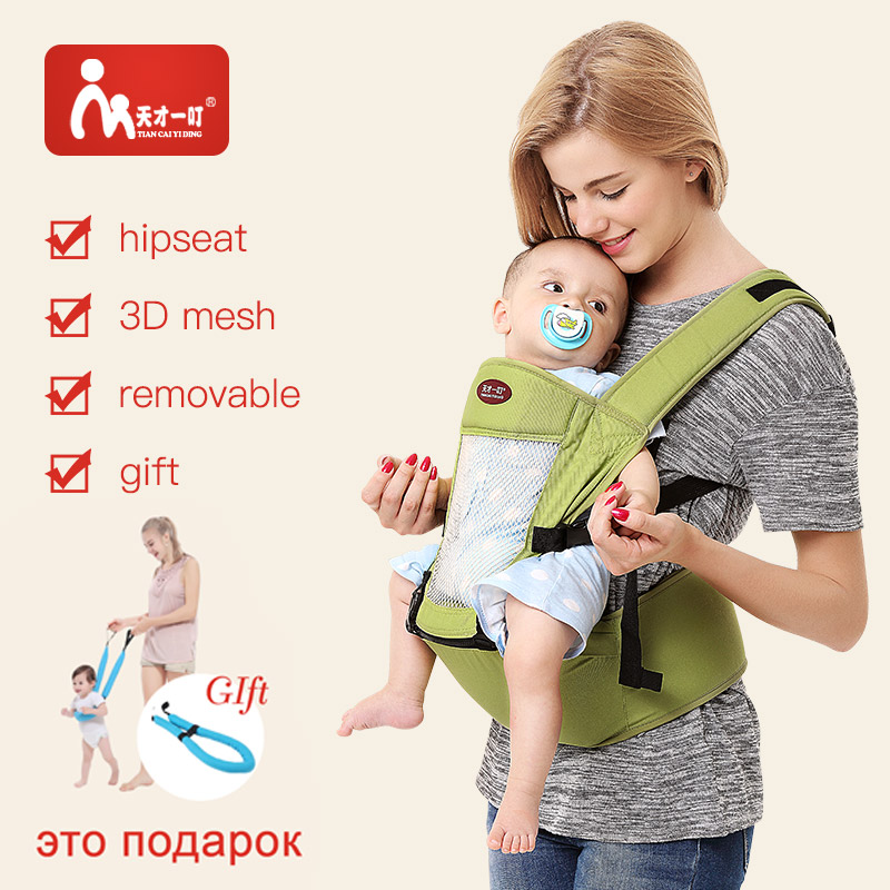 Ergonomic baby carrier backpack for children heaps kangaroo baby hipseat sling wrap carrier for Newborn Backpack infant carrier breathable ergonomic carrier backpack portable infant baby carrier heaps with sucks pad baby sling carrier wrap for newborn