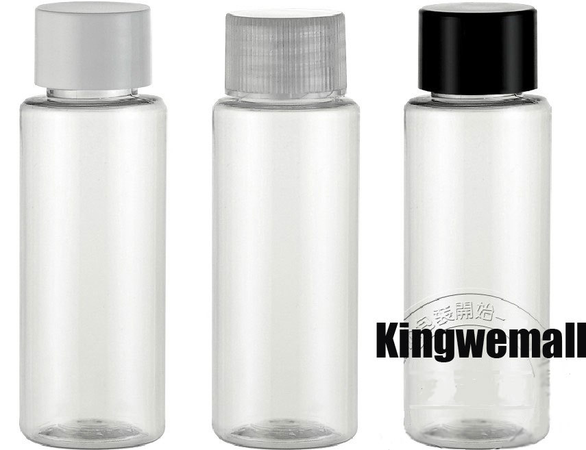 Free shipping 50ml transparent plastic small empty pill for Small pill bottles