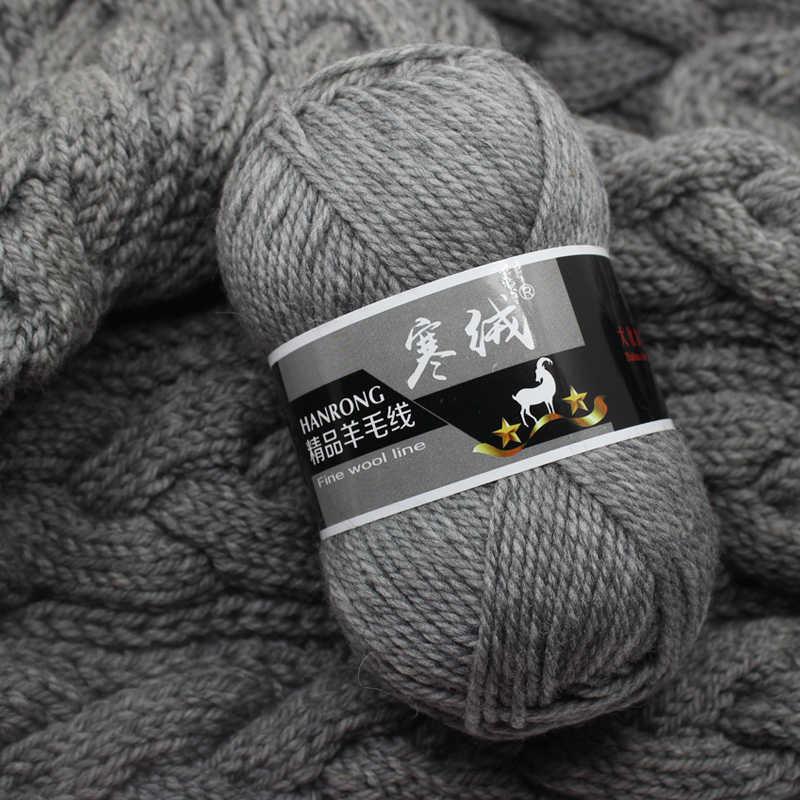1 unid   100g lana Merino grueso hilado para tejer costura de punto de lana  hilo 22ecc31d259e