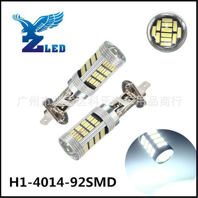White H1 4014 LED 92 SMD High Power Car Fog Driving Light Bulb Lamp