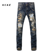 2017 New Fashion Men s Distressed Jeans With Holes Acid Washed Vintage Casual Denim Pants Ripped