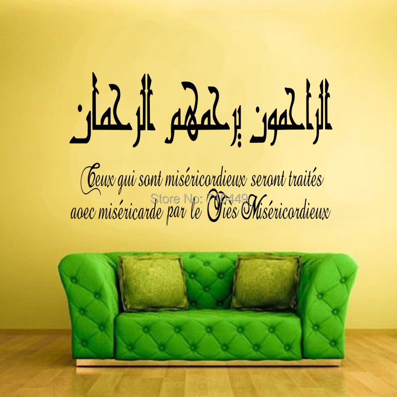 French design dining room islamic wall decor sticker XL size-in Wall ...