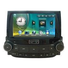 8″ Car Radio DVD GPS Navigation Central Multimedia for Chevrolet Malibu 2012 SD USB Analog TV RDS Phonebook Bluetooth Handsfree