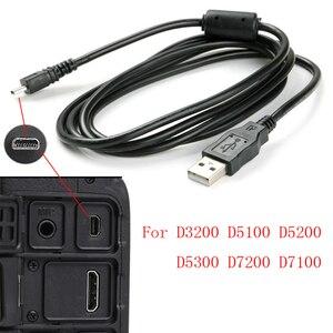 Image 1 - Kabel danych USB kamera dane zdjęcia synchronizacja wideo kable transferowe 8pin 150cm dla Nikon Olympus Pentax Sony Panasonic Sanyo