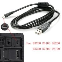 كابل بيانات USB كاميرا بيانات صور مزامنة الفيديو نقل الكابلات 8pin 150 سنتيمتر لنيكون أوليمبوس بنتاكس سوني باناسونيك سانيو
