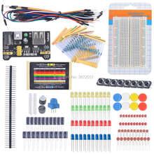 Электронный Обучающий набор макетная плата кабель резистор конденсатор