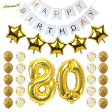 Amawill 80th Birthday Party Decoration Happy Banner Gold Balloon 80 Years Old Supplies Kit 75D