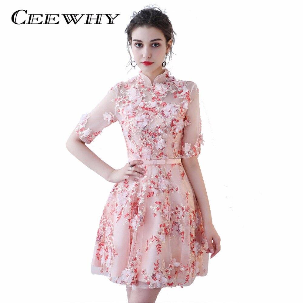 Tienda Online Ceewhy vintage cuello alto patrón floral corto vestido ...