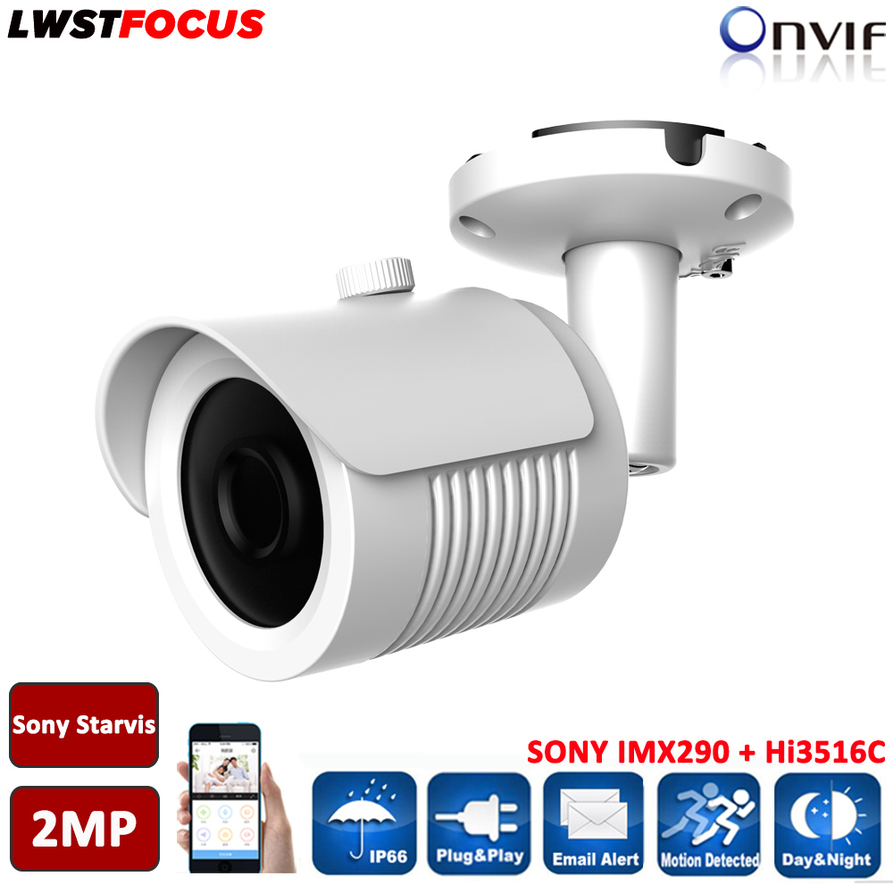 Здесь продается  H265 2MP Sony IMX290+Hi3516C Security IP Camera CCTV 2PCS Array LED 30M Waterproof Outdoor Surveillance IP Camera FULL HD 1080P   Безопасность и защита
