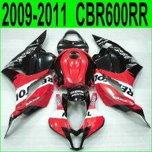 Пригодный для Honda литья под давлением обтекателя комплект CBR 600RR 09-12 красный черный мотоцикл обтекатели CBR600RR 2009 2010 2011 2012 06NJ