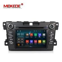 PX3 Android 7.1 2 DIN в-dash DVD плеер для Mazda CX7 CX 7 CX-7 2007-2013 С GPS навигации RDS FM Бесплатная Географические карты Canbus SWC