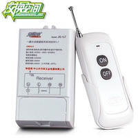 JG 1LT New Arrival More Than 100M Long Distance Wireless Remote Control Switch 3000W High Power
