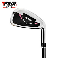 PGM Golf Club 7 Female Driving Pole for Iron Golf Articles TiG007