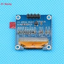 0.96 дюймов OLED Дисплей модуль белый OLED ЖК-дисплей модуль 4 pin 128×64 ЖК-дисплей Дисплей 12864 Экран доска IIC Разъем 4 контакта