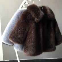 2016 Мальчиков и девочек искусственного меха пальто зимой толстые пальто хлопка осень и зима дети пушистый пальто