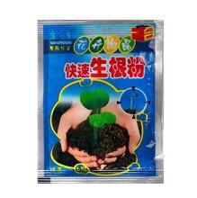 Rápido enraizamento em pó 1pc extra rápido abt raiz planta flor transplante fertilizante crescimento da planta melhorar a sobrevivência frete grátis txtb1