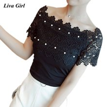 Фотография Women Lace Blouse Shirt 2017 Summer Casual Sexy Short Sleeve White Shirts Ladies Hollow Lace Packwork Black Blouse Women Tops