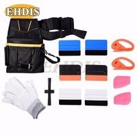 EHDIS Vinyl Wrap Tool Kit Car Stying Tools Squeegee Scraper Tool Car Auto Tints Tools Film Stickers Install Kit Glove Bag 14pcs