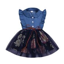 Summer New Fashion Toddler Baby Girls Sleeveless Ruffles Flo