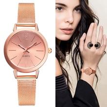 Новые модные женские из нержавеющей стали серебро золото сетчатым уникальный простой часы Повседневная кварцевые наручные часы Лидер продаж