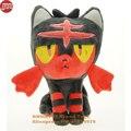 OHMETOY Meter Litten Sun Moon Nyabby Relleno Muñeca Suave 20 cm Juguetes de Peluche Animal Anime Brinquedos Bonecas Kid Regalo de Los Niños