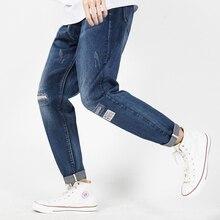 Летние удобные брюки для катания на коньках свободные штаны для бега брюки весенние спортивные длинные брюки штаны для скейтбординга