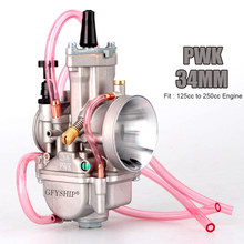 Carburateur universel | 28mm 30mm 32mm 34mm 2T 4T PWK moto carburateur pour Mikuni Koso pour ATV Suzuki Honda Power Jet(China)