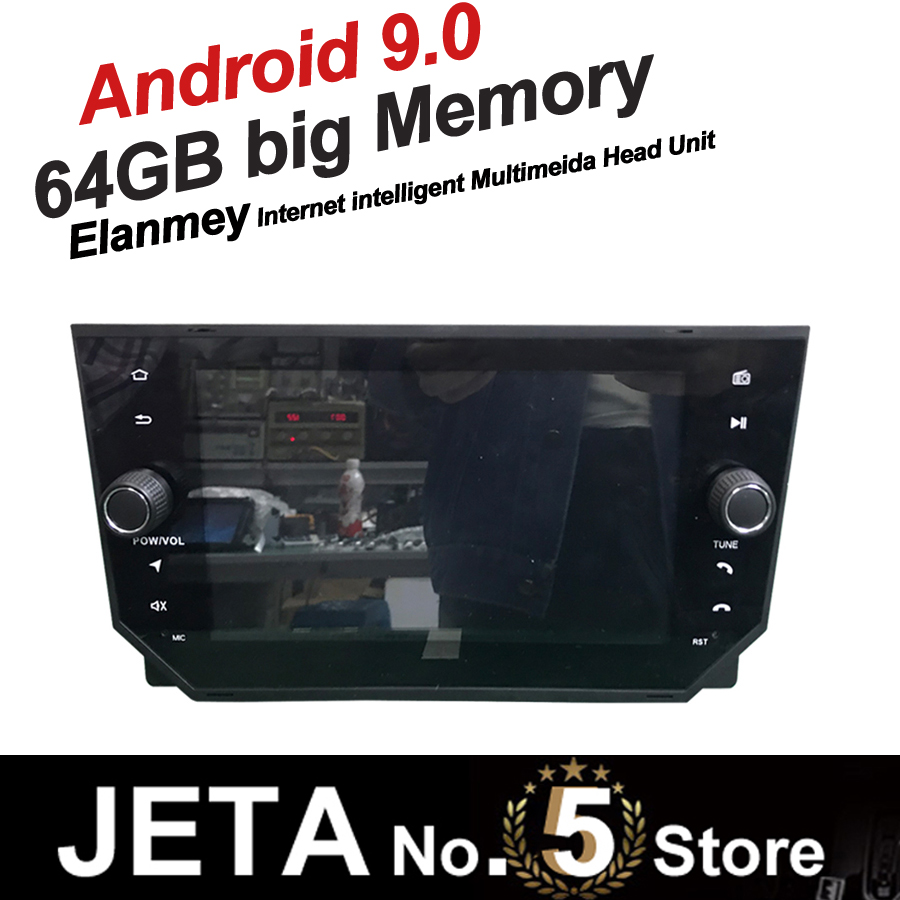Fit for <font><b>SEAT</b></font> <font><b>IBIZA</b></font> <font><b>2018</b></font> 2019 Car <font><b>Radio</b></font> GPS Music player tape recorder Android 9.0 64GB big memory DSP equalizer IPS touch screen image