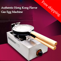 1 PC Gas ei maschine FY 6A.R Hong Kong ei puff waffel maker maschine blase ei kuchen ofen edelstahl  waffel maker-in Waffeleisen aus Haushaltsgeräte bei