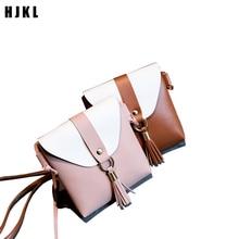 HJKL New Fashion Womens Bag Mini-handset Skew Make-up Small bags