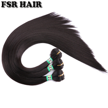 FSRHAIR 14-30 inch 2Pcs/lot 100 Gram double weft Synthetic H