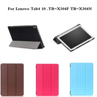 Business Case For Lenovo Tab4 10 TB X304F Coque Solid Color PU Leather Flip Stand Smart