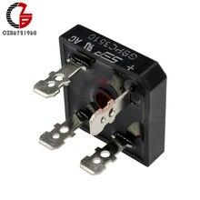 KBPC3510 выпрямителя квадратных мост силиконовый мостик 35A 1000V