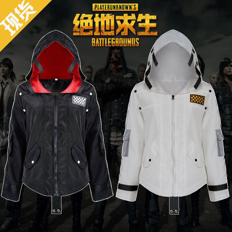 Game PUBG Playerunknown's Battlegrounds Cosplay Costume Men Women White Black Hooded Coat With Hat Jackets Halloween Party