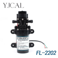 FL-2202 12V DC Electric Sprayer For Small Sized Water Pump Drilling Machine High Pressure Self Suction Pump Fittings стоимость