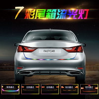 Fastcar 120cm 150cm Car Styling RGB Undercarriage Floating Dynamic Streamer Tail Warning Lights Led Tailgate Turn
