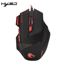 HXSJ brand 3200DPI H200 Wired LED Optical Gaming Mouse 7 Buttons Professional Gamer Mouse for PC Laptop