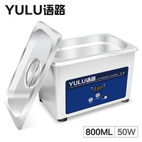 Protable Ultrasonic Jewelry Cleaner 0.8L Bath Dental Fruit Vegetable Mold Degreasing Power Timer Adjust Vibration Washer Tank