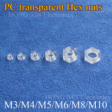 M3 M4 M5 M6 Plastic Nut Transparent nut Polycarbonate PC clear hex LED Lighting outlet wire cable protect nuts
