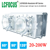 LED Heatsink Radiator 60 90 120 Degrees Len Reflector Bracket Fans For High Power 20W 30W