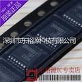 10 шт. DRV8801PWPR TSSOP16 DRV8801PWP TSSOP-16 DRV8801 8801 Новый и оригинальный