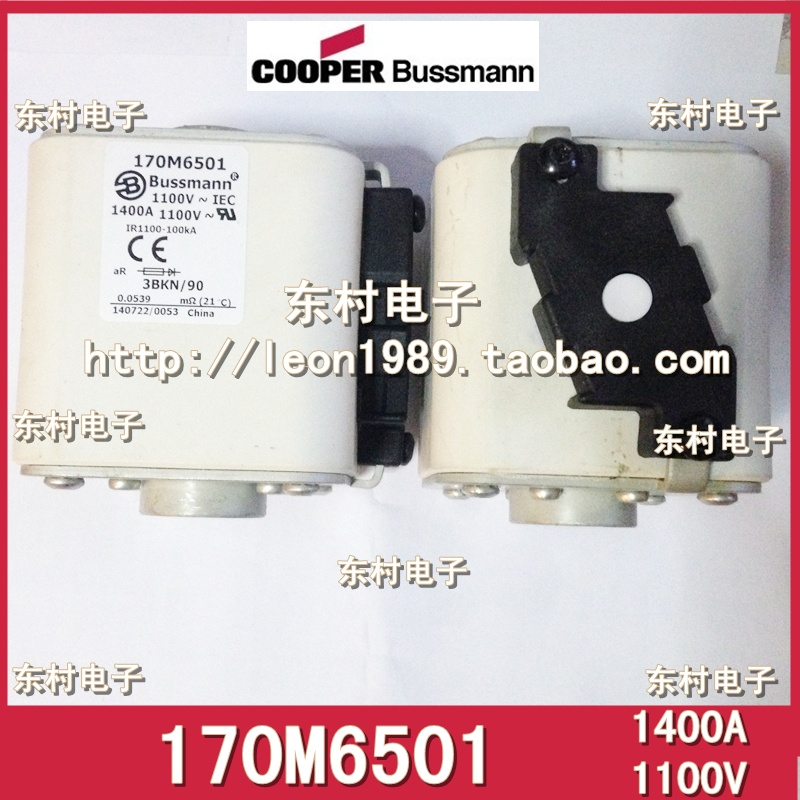 US BUSSMANN fuse 170M6500 170M6501 1400A 1100V fuse us bussmann fuse tcf45 tcf40 tcf35 35a tcf30 600v fuse