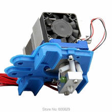 Assembled GT2 Extruder SH42 For 3D Printers Extrusion nozzle 0.3mm/0.35m/0.4mm/0.5mm