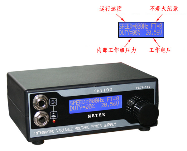YILONG Professional Digital Tattoo Power Supply for Foot Pedal ...