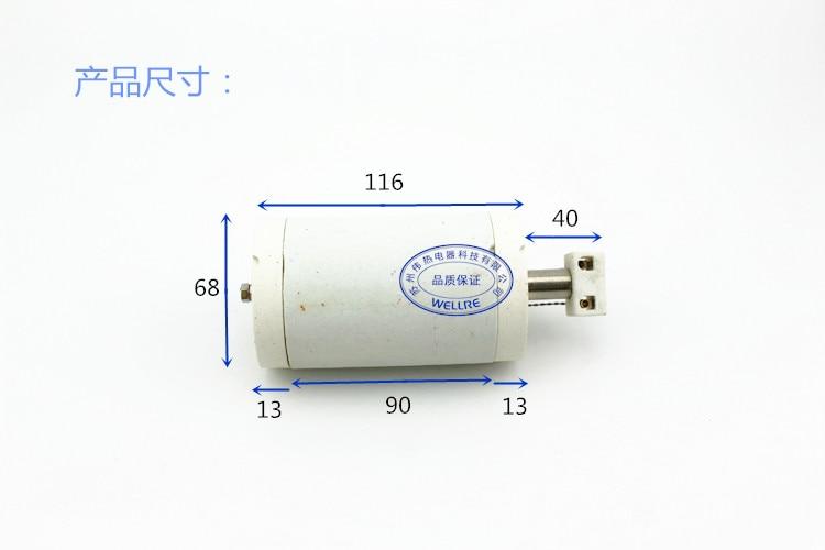 High quality 230V 2200W ceramic heating element Honeycomb heater