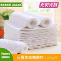 10pcs Environmental comfort super-absorbent cloth 3 layers cotton diaper  washable reusable newborn infants 1 to 12 months baby