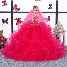 45CM Wedding dress doll princess kawaii Dolls Solid color For Barbie doll children girls Fantasy Toy gift for kid girl