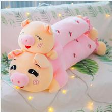 WYZHY Soft doll pig plush toy cute pig pillow pillow comfort doll sleep pillow   60CM