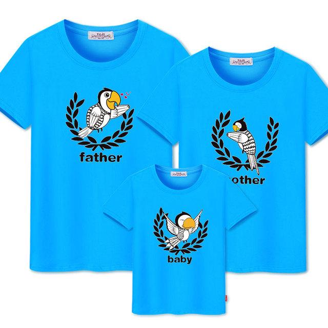Familie matchende tøj t shirt