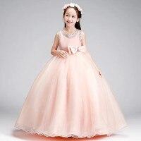 От 5 до 13 лет подростков Дети Сладкий розовый день рождения Свадебная длинное платье детей элегантное платье принцессы вечерние фортепиано